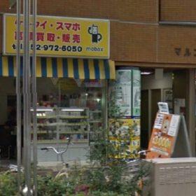 iPhone・XPERIA修理王 名古屋栄店がオープン