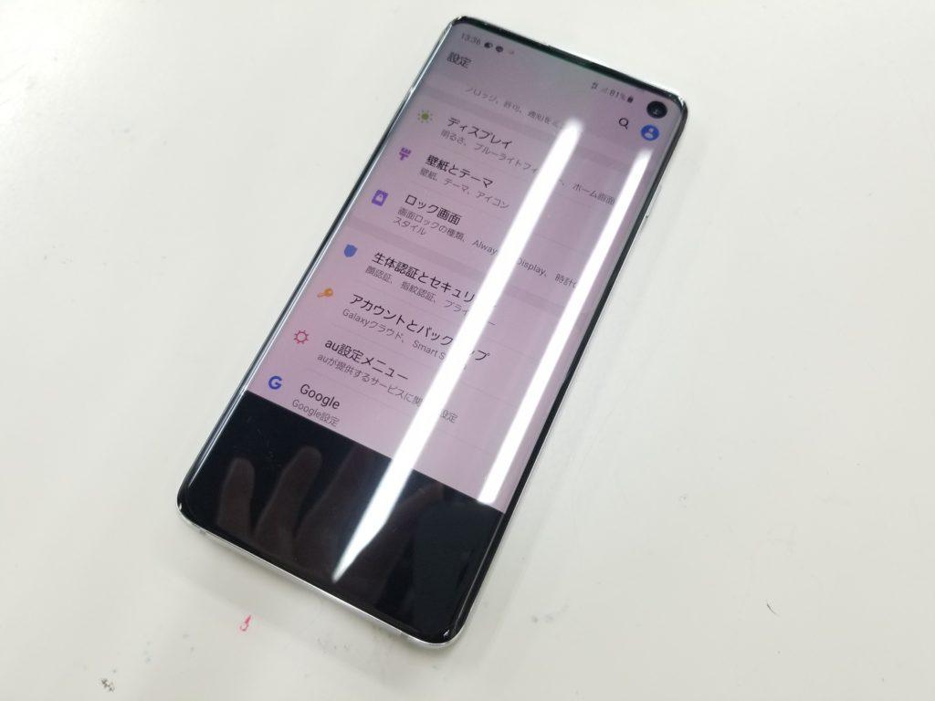 上野御徒町店 Galaxy S10 画面半分が真っ黒 スマホ修理王