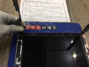 iPad(アイパッド)郵送修理サービスのご利用方法