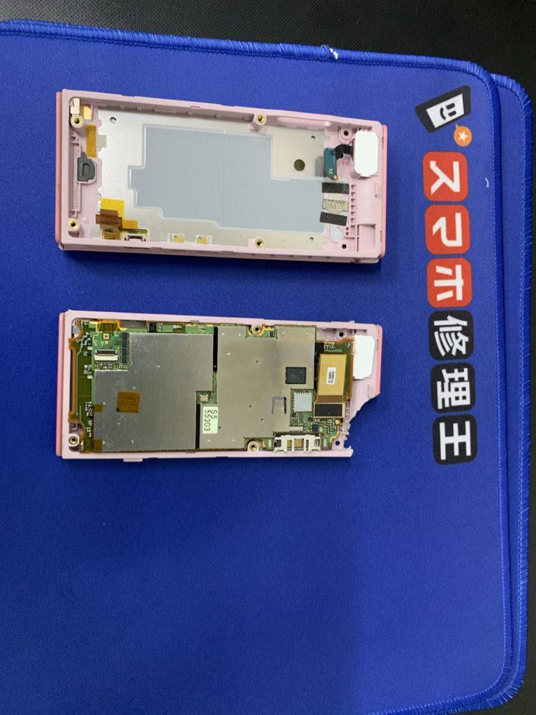 【ガラケー】【SH009】接合部が折れた……【基板入替で直せます!】 | ガラケー修理実績