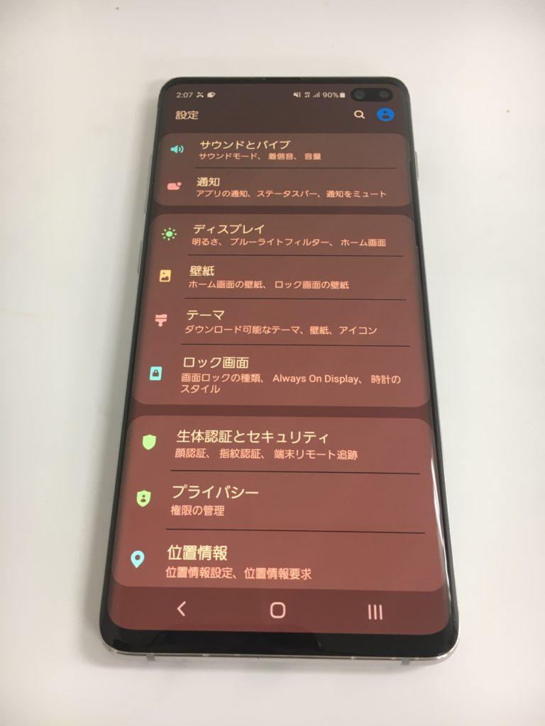 渋谷道玄坂店 Galaxy S10が車に引かれた 郵送修理ok スマホ修理王