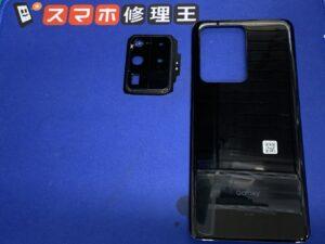 【Galaxy S20 Ultra 5G】カメラレンズ割れ、1時間~直せます!【イオシス秋葉原店】