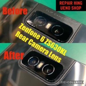本日はZenfone 6 (ZS630KL)のカメラレンズの修理をしました。