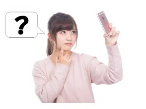 iphone ガラス 修理 防府