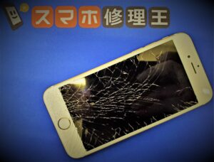 足立区梅田でiPhone 6S画面交換ならスマホ修理王 梅島店へ