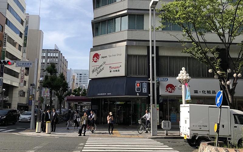 スマホ修理王 名古屋栄本店