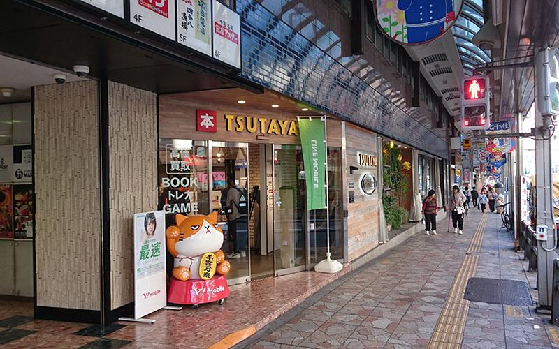 スマホ修理王 TSUTAYA北千住店