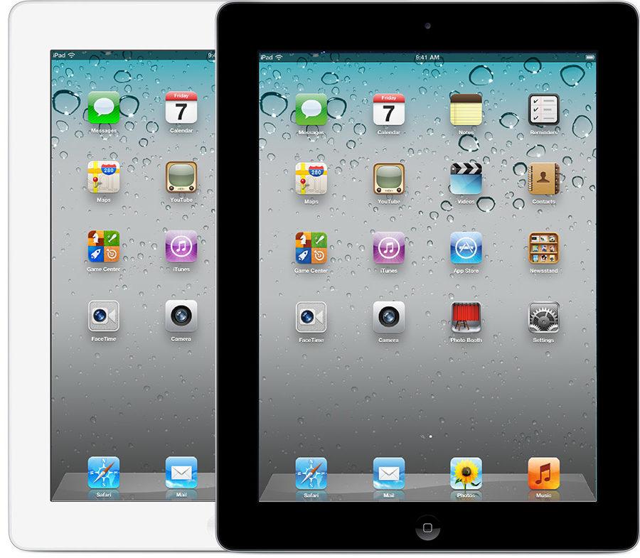 iPad 2 カラーバリエーション