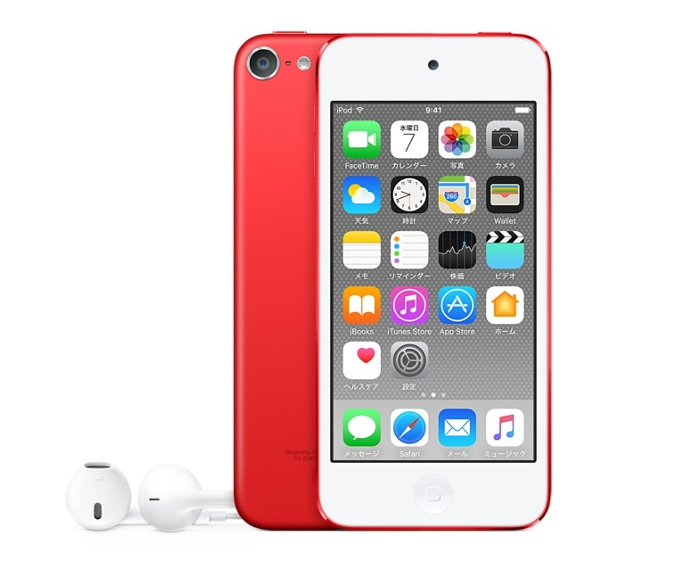 iPod touch 5 レッド