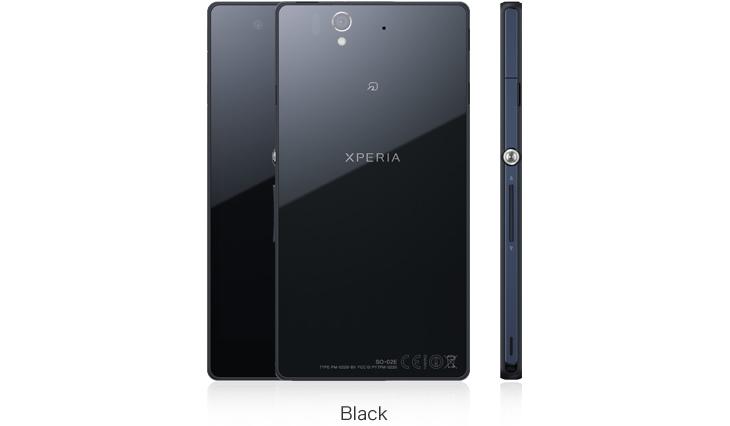 XPERIA Z ブラック