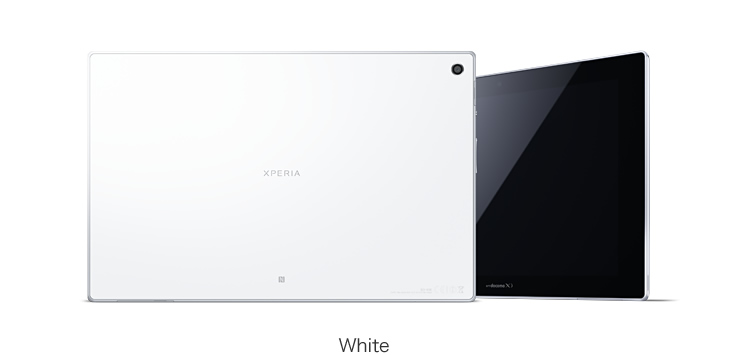 XPERIA Tablet Z ホワイト