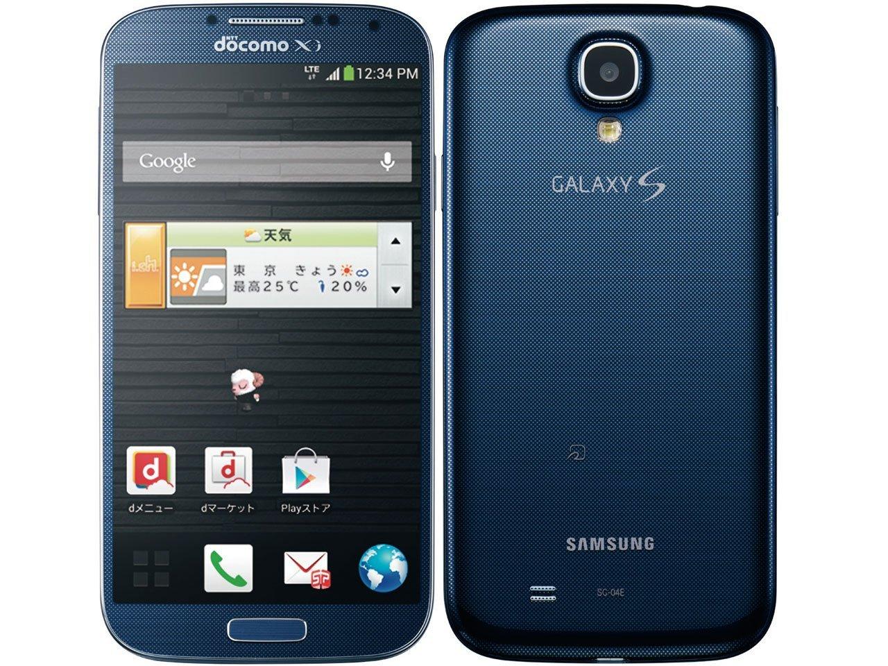 GALAXY S4 SC-04E ブルーアークティック