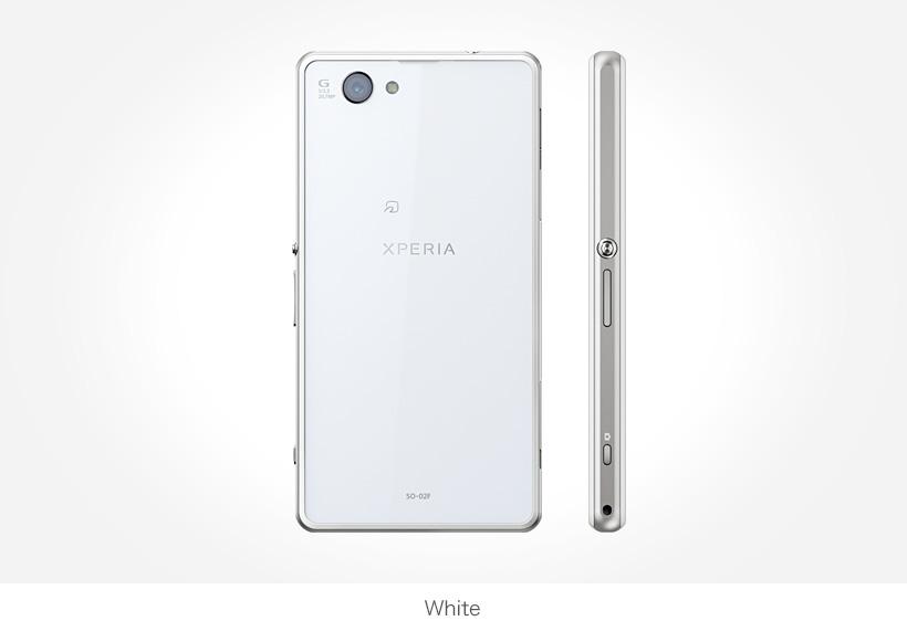 XPERIA Z1 F ホワイト