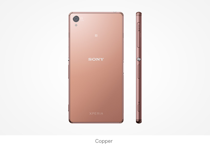 XPERIA Z3 カッパー