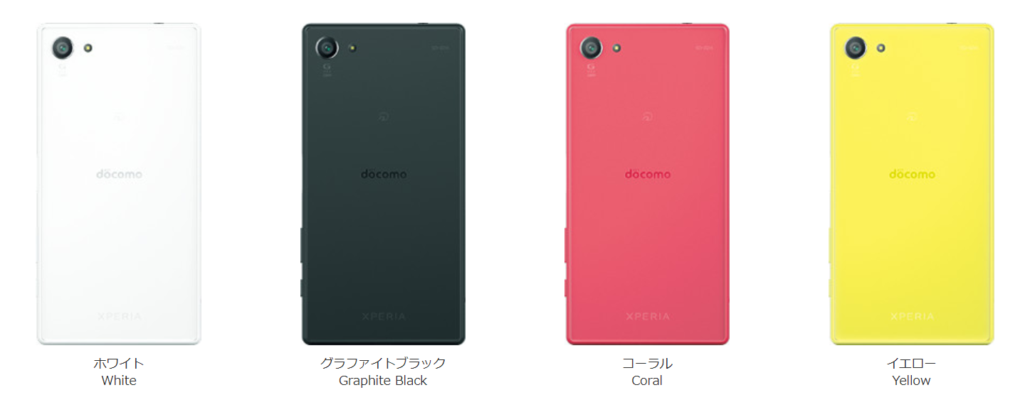 XPERIA Z5 Compact カラーバリエーション