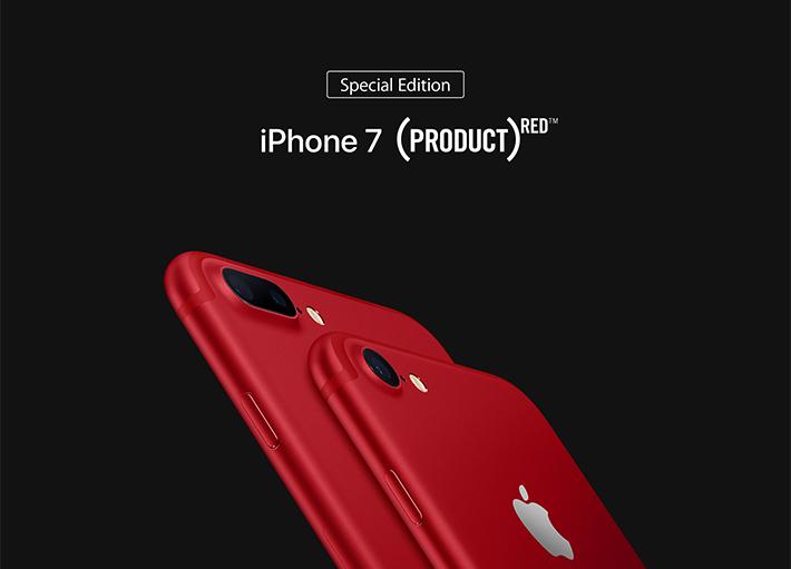 iPhone 7 レッド