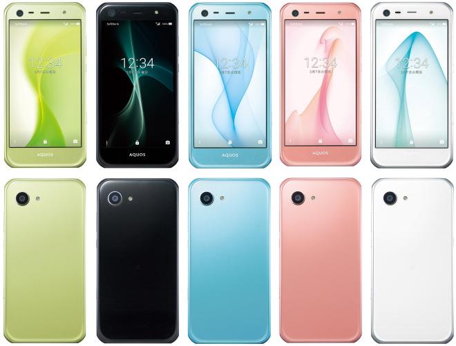AQUOS Xx3 mini カラーバリエーション