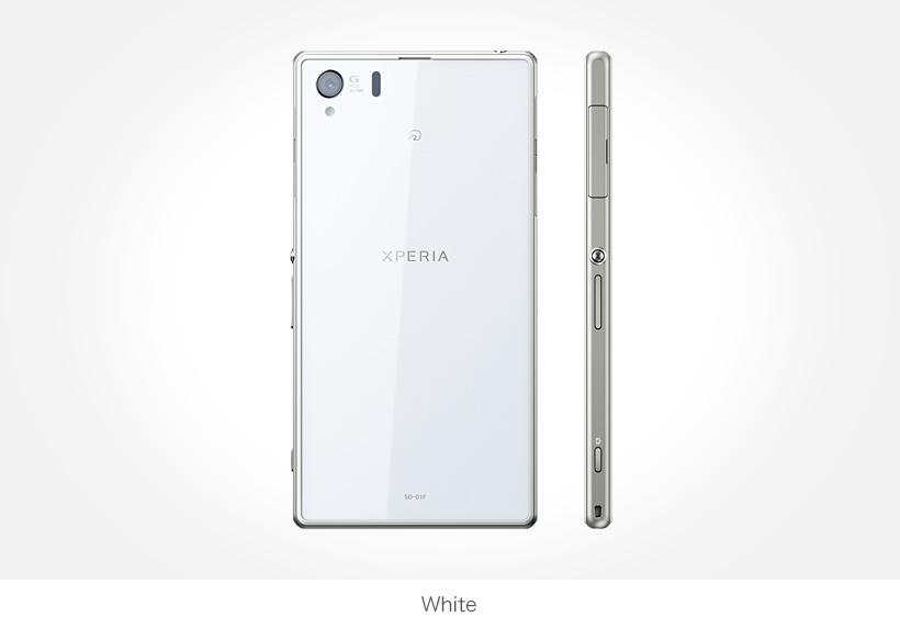 XPERIA Z1 ホワイト