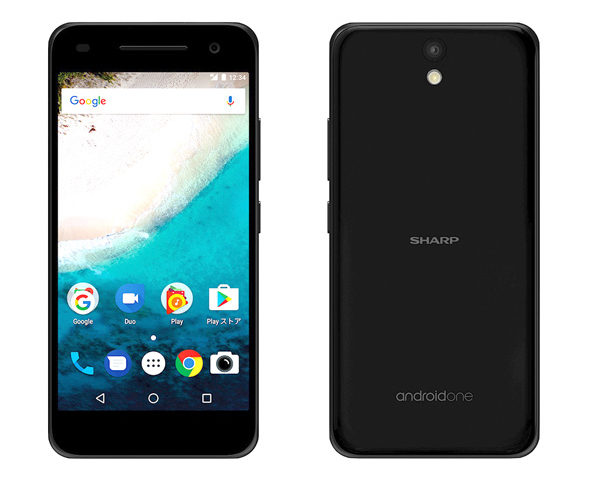 android one S1 ブラック