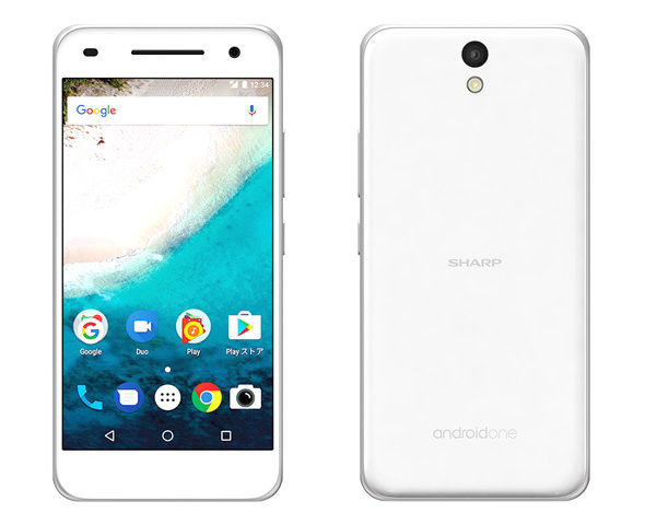 android one S1 ホワイト