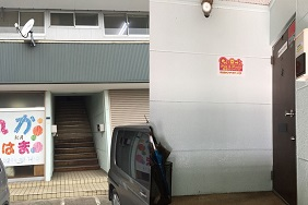 茨城日立店