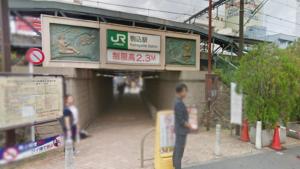 スマホ修理王 駒込店 アクセス1