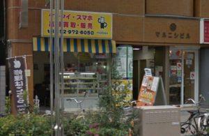 スマホ修理王 名古屋栄店