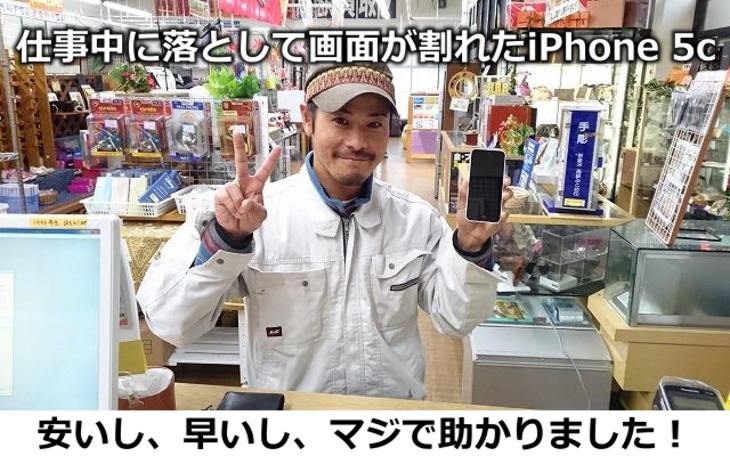 沖縄那覇県庁前店