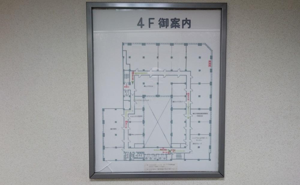 スマホ修理王 名古屋栄本店 アクセス 6