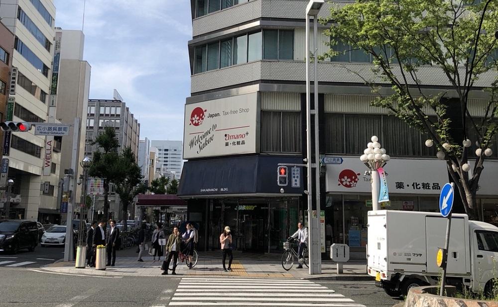 名古屋栄本店