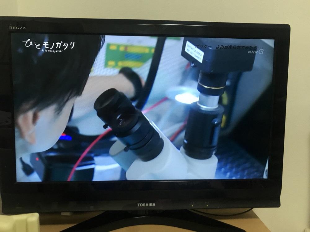 NHK『ひとモノガタリ』5