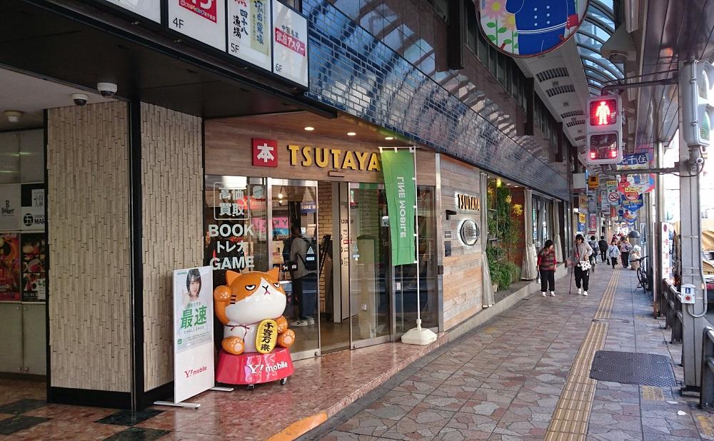 スマホ修理王 TSUTAYA北千住店 外観